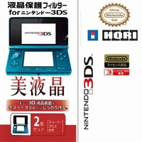 Screen Protector 3DS (HORI)