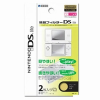 Screen Protector DS / DS-Lite (HORI).